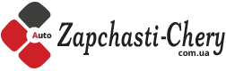 Шкив Чери Истар Б11 купить в интернет магазине 《ZAPCHSTI-CHERY》